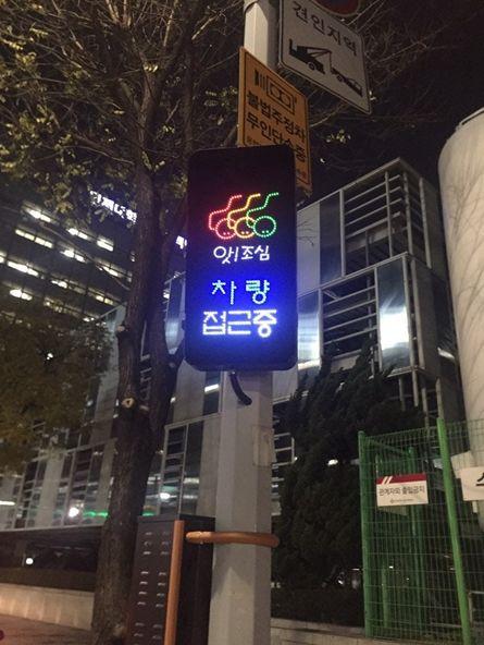 KICT开发LED灯嵌入式人行道系统,提醒驾驶员和行人注意交通安全绥化