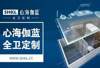 """心海伽蓝荣获国家级""""高新技术企业""""认证资兴"""